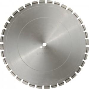 Диск диаметром 800 мм